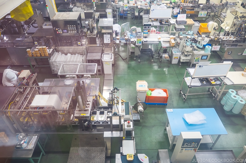 view of the miso packing machines