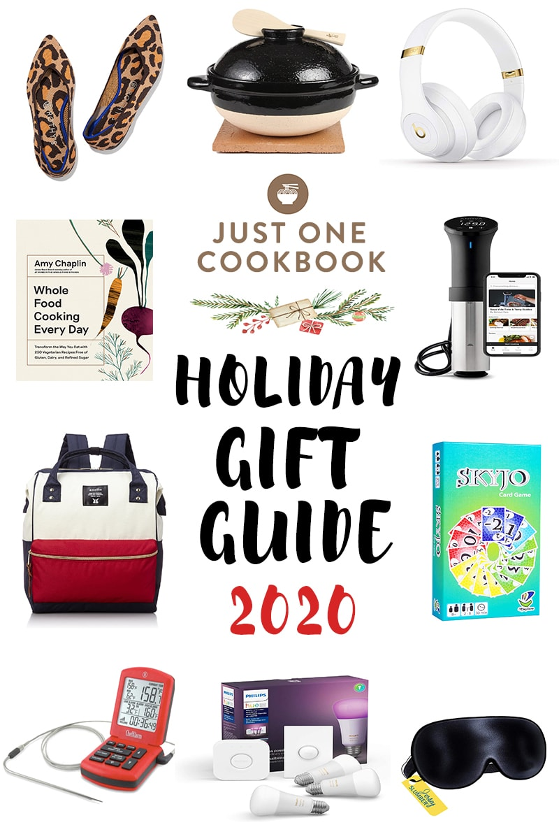2020 holiday gift guide featuring rice cooker, sous vide cooker, rothy shoes, best family board game and more