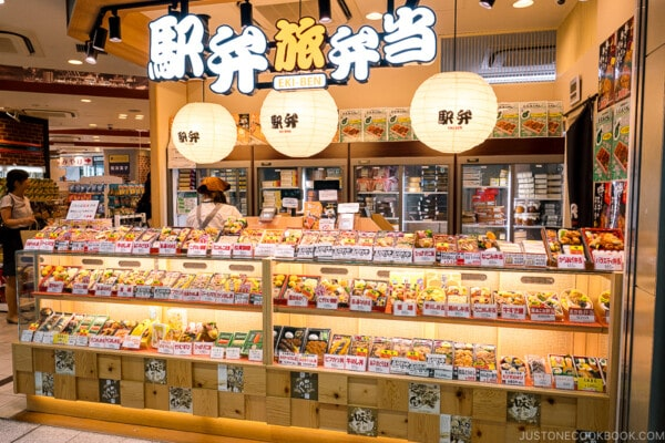 ekiben shop inside train station