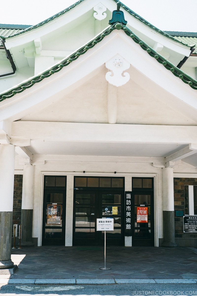 entrance of Suwashi Museum