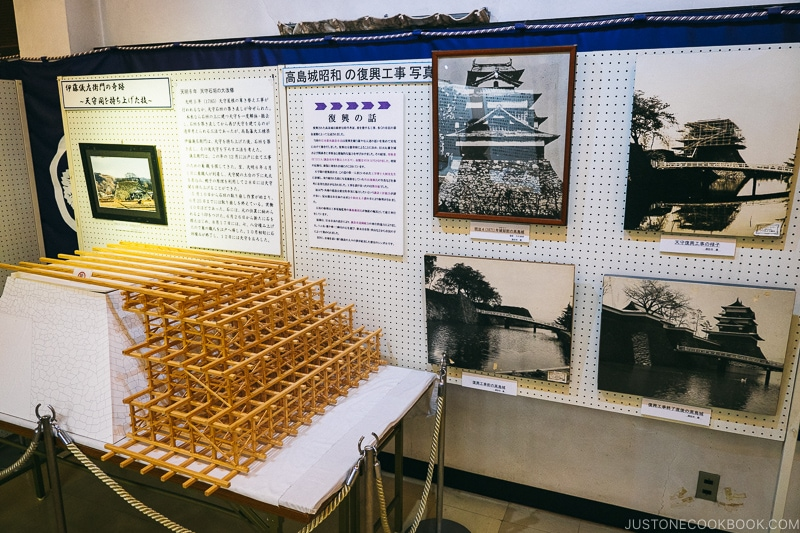 exhibition showing the rebuilding of Takashima Castle