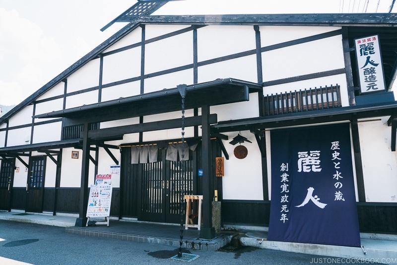 exterior of Reijin Shuzo Brewery