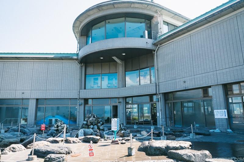 Suwa Lake Geyser Center