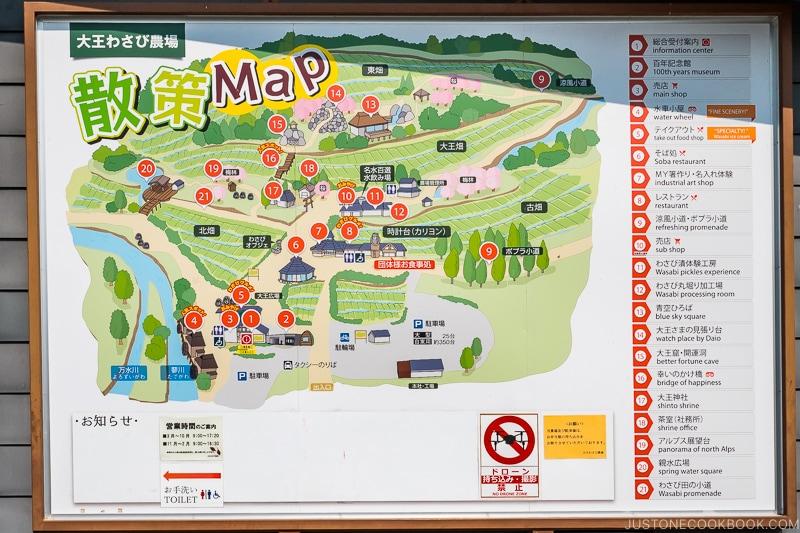map of Daio Wasabi Farm