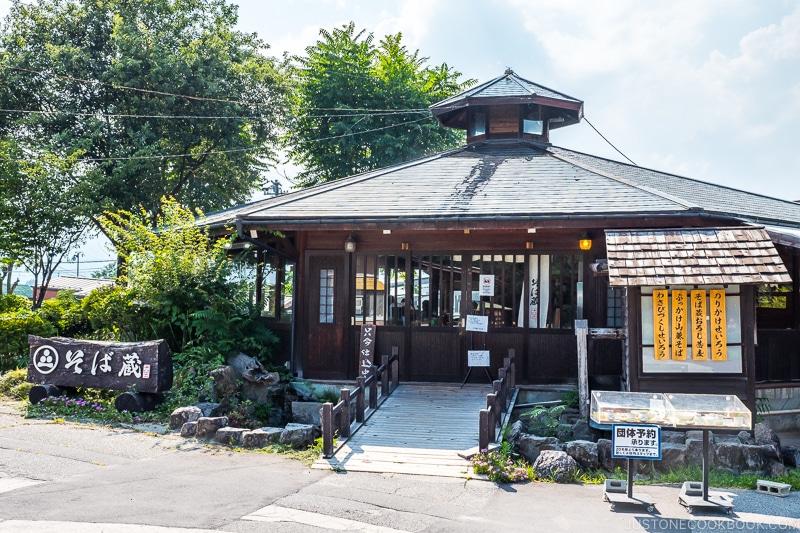 soba restaurant at Daio Wasabi Farm