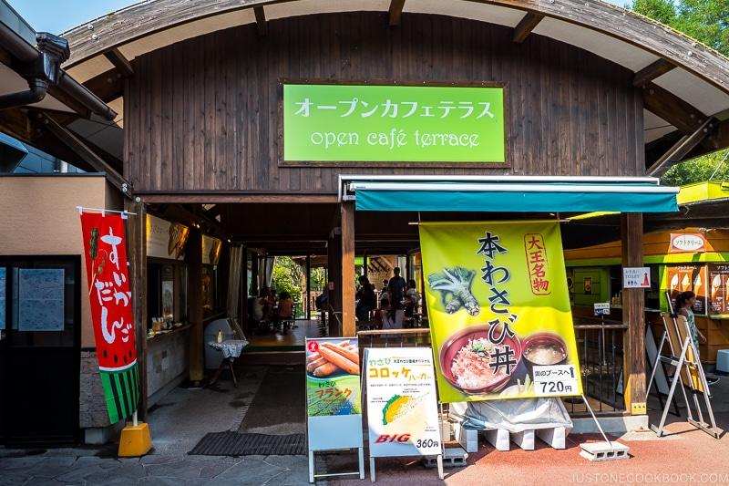 cafe at Daio Wasabi Farm