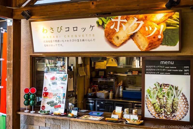 wasabi croquette shop