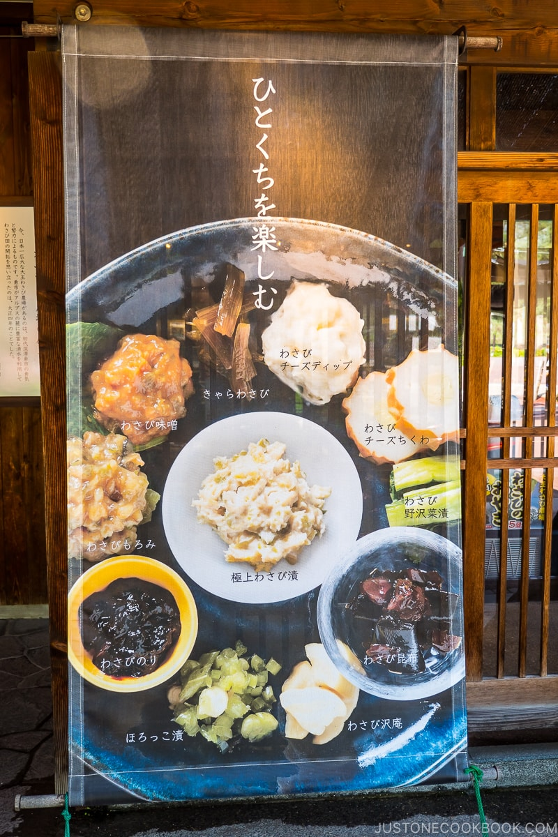 various small wasabi flavor dishes on a banner