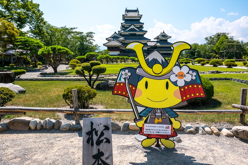 view of Matsumoto Castle and mascot