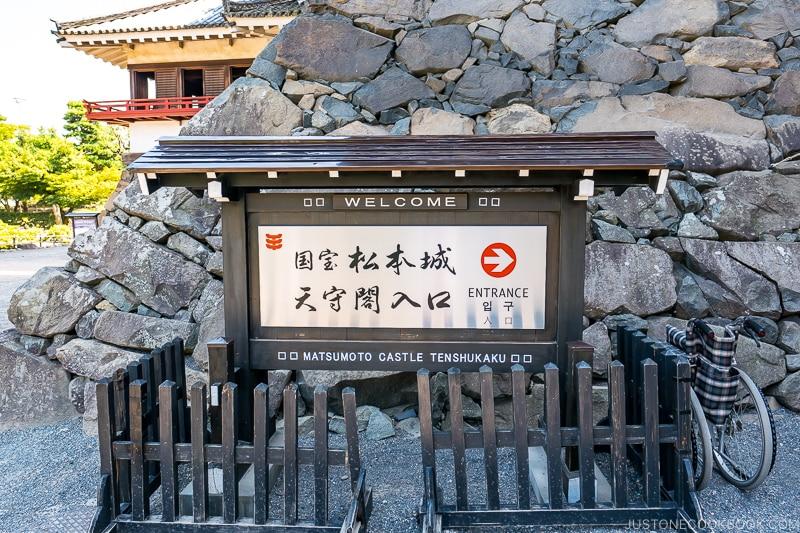 sign to enter Matsumoto Castle keep