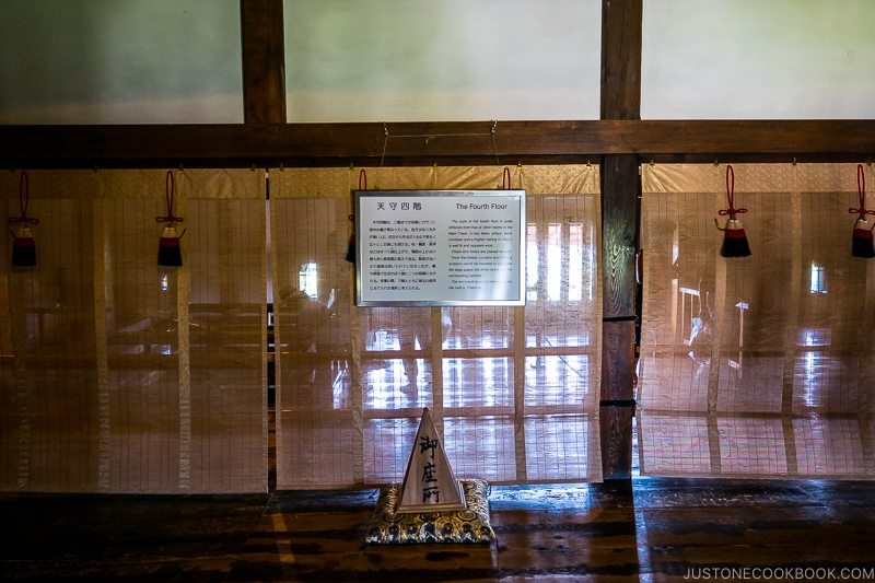 the fourth floor sign at Matsumoto Castle