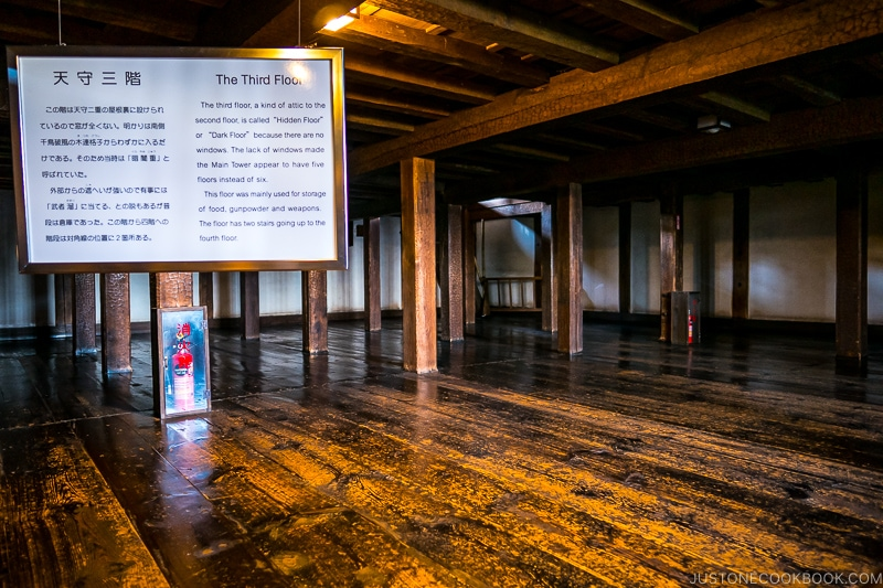 the third floor sign at Matsumoto Castle