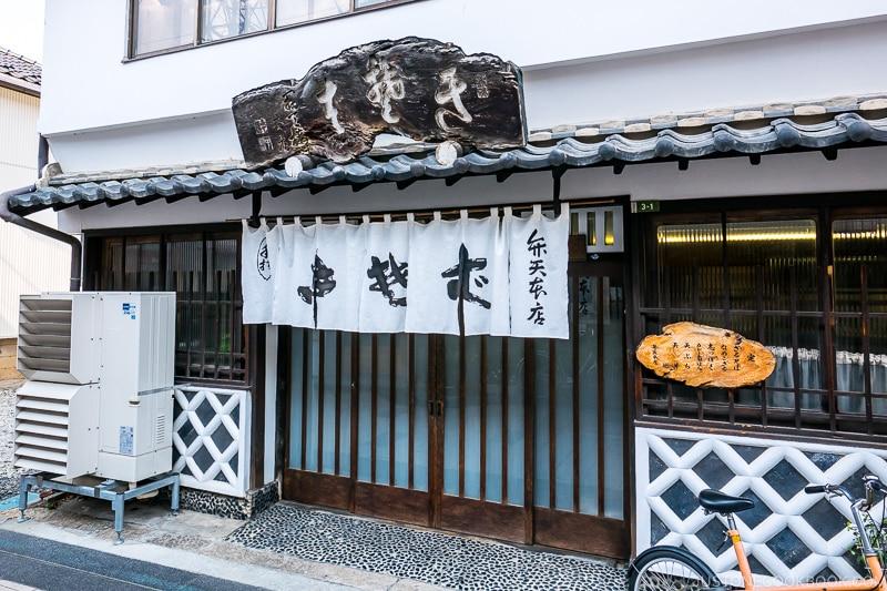 exterior of soba noodle restaurant