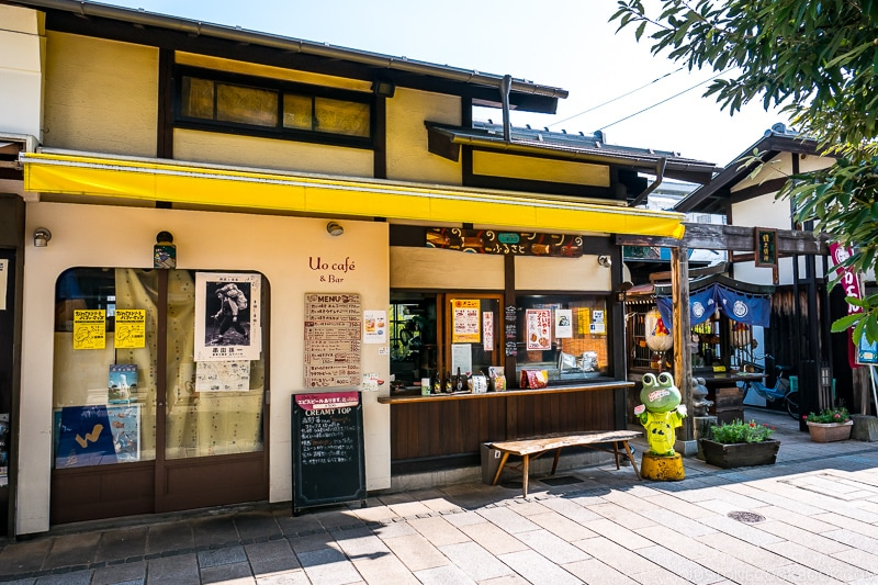 exterior of a cafe