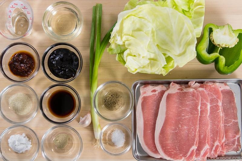 Twice Cooked Pork Ingredients