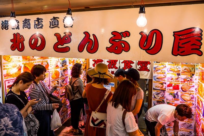 donburi shop inside Otaru Sankaku Ichiba