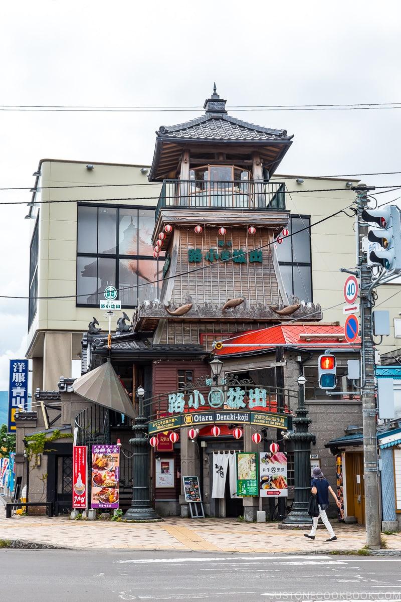 small tower at Otaru Denuki-koji