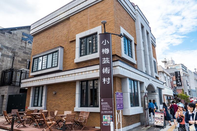 sign for Otaru Art Base next to a brick building