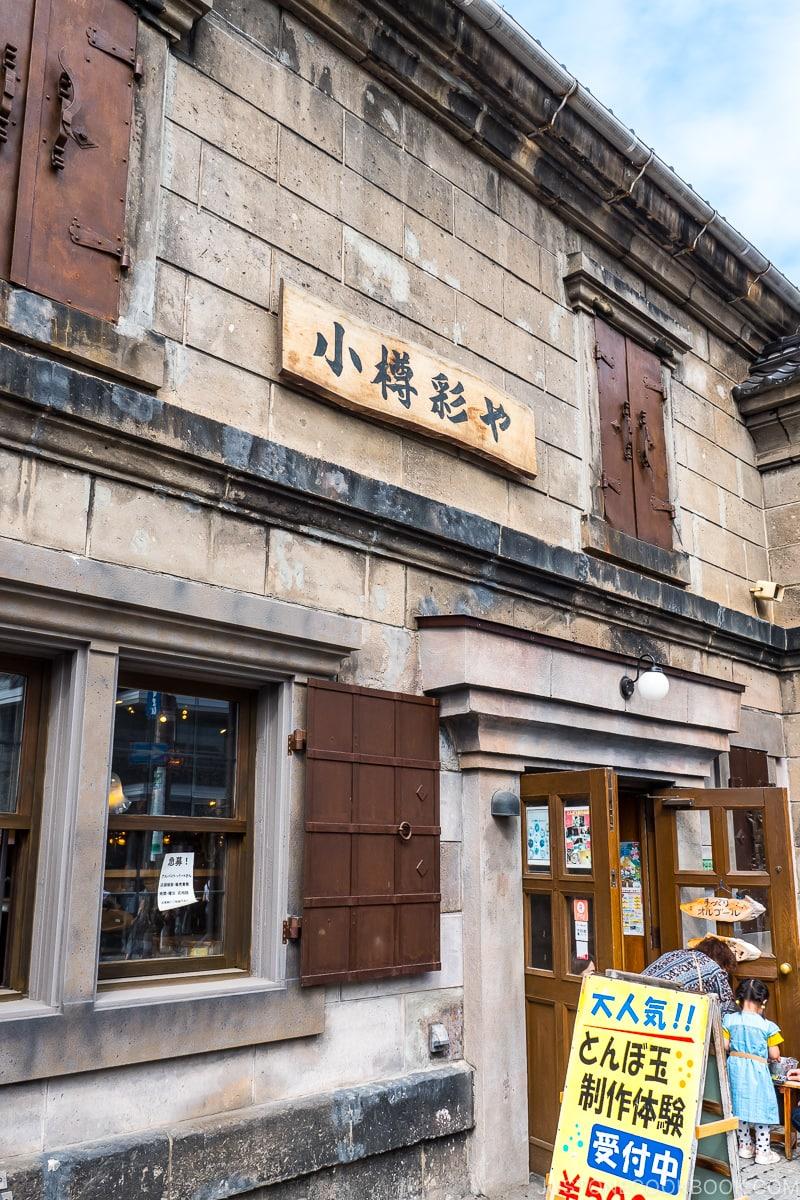 exterior of a restored older building