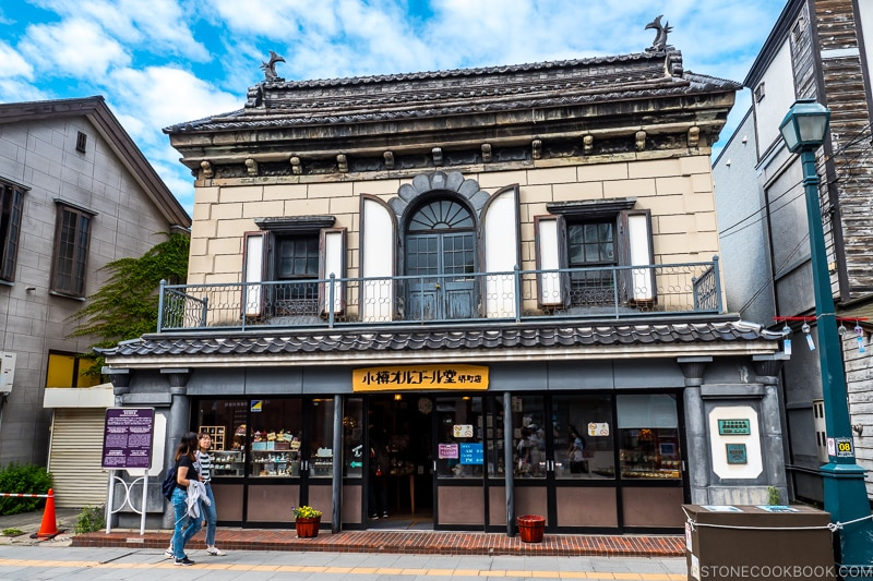 historic building that's been converted to music box store