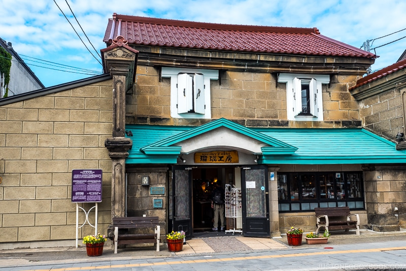historic building that's been converted to glass shop
