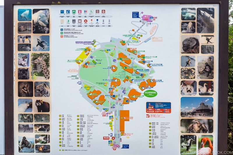 map of Asahiyama Zoo