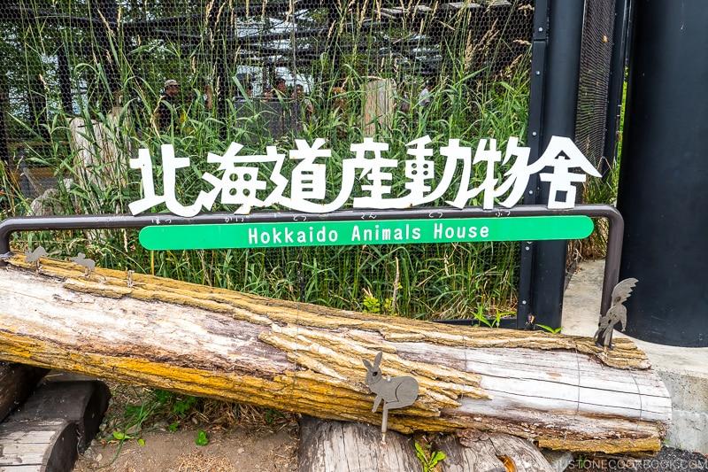 sign for Hokkaido Animals House