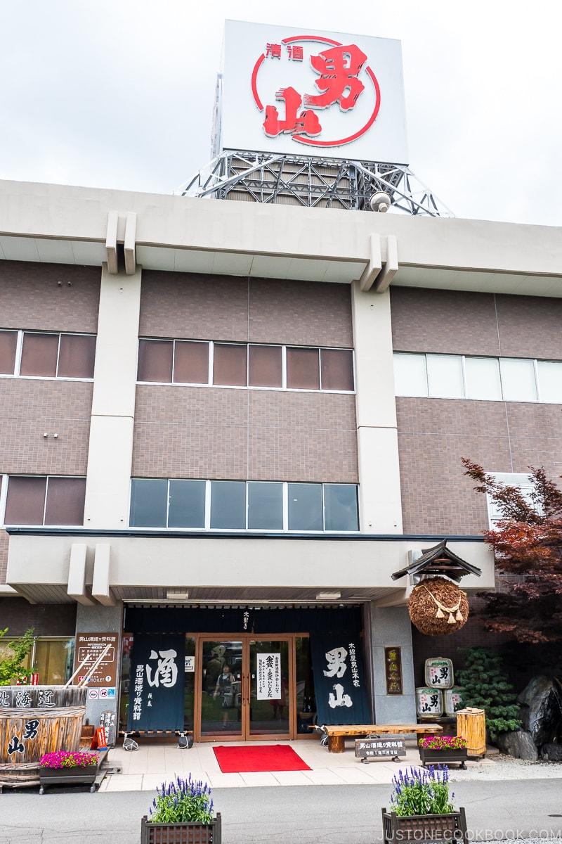 exterior of Otokoyama Sake Brewery Museum in Asahikawa