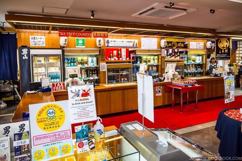 the tasting room at Otokoyama Sake Brewery Museum in Asahikawa
