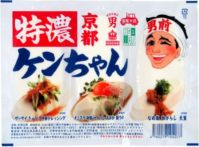 Juten Tofu