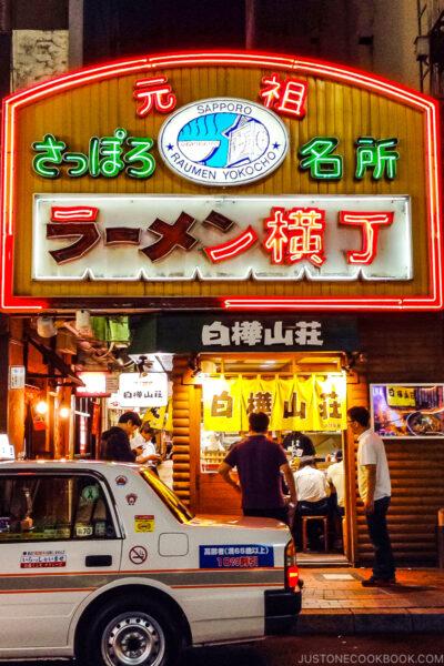 entrance sign for Sapporo Ramen Alley