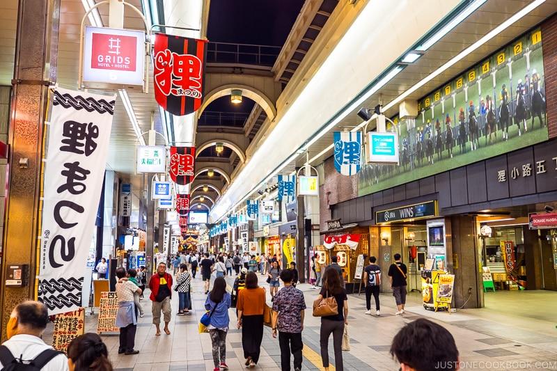 Tanukikoji Shopping Street