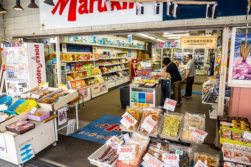 dry goods shop at Nijo Market