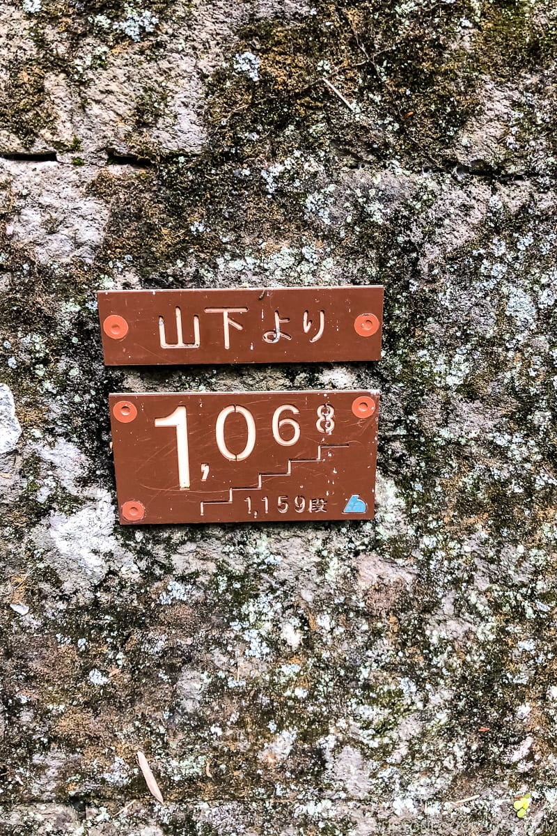 sign with 1068 out of 1159 steps