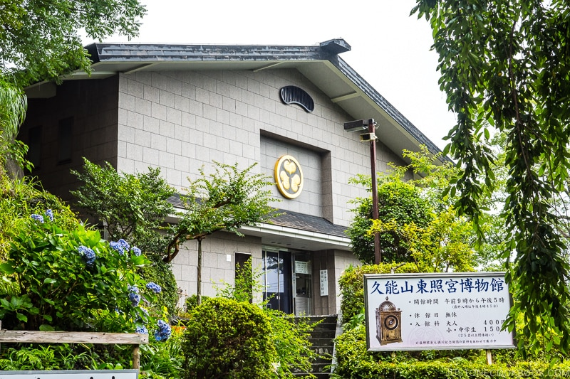 Kunozan Toshogu Museum
