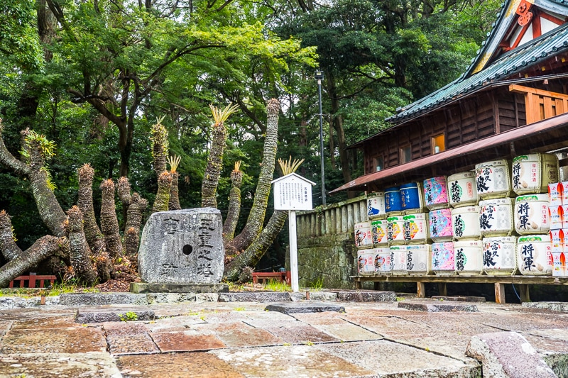 site of the former pagoda next to sake barrels
