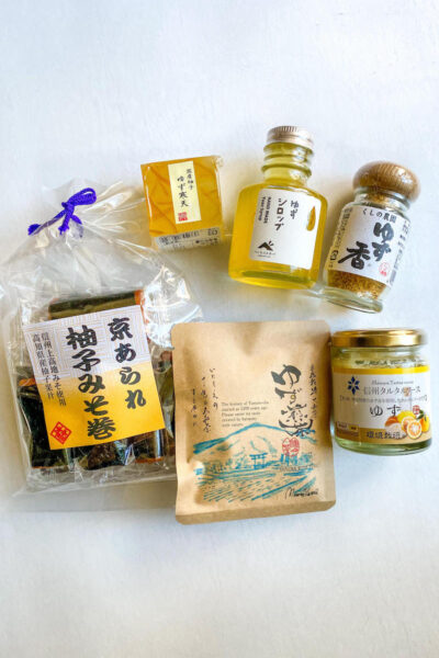 Kokoro Care Packages October Yuzu Box items