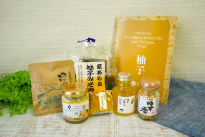 yuzu flavored japanese snacks and condiments including rice crackers